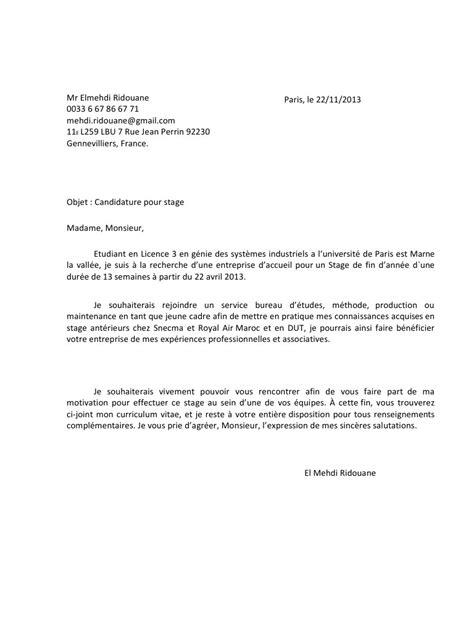 Lettre De Motivation De Dut Lettre De Motivation Stage Qlio Document