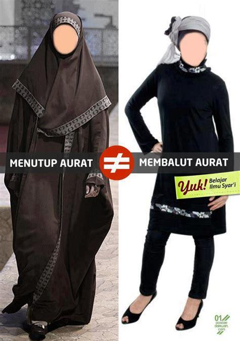 dosa dibalik jilbab gaul bahtera ilmu