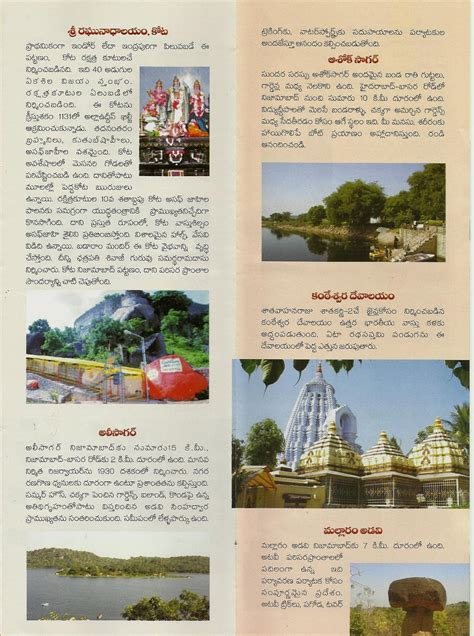 heritage  india tourism brochure  nizamabad district
