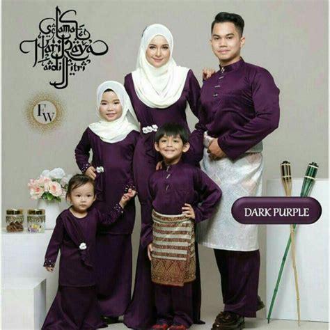 Baju Set Family baju raya 2018 family set s fashion muslimah