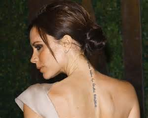 like victoria beckham i have a tattoo i wish i could get