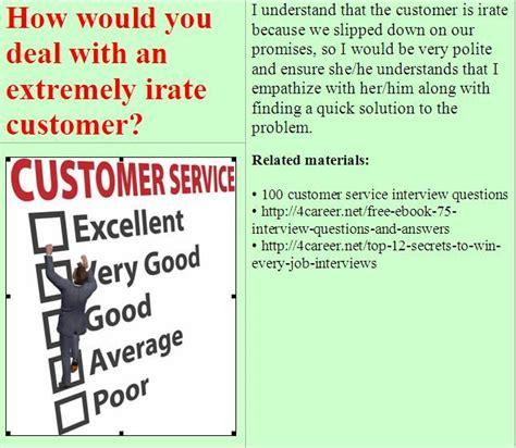 bata shoe co bangladesh ltd officer customer service retail