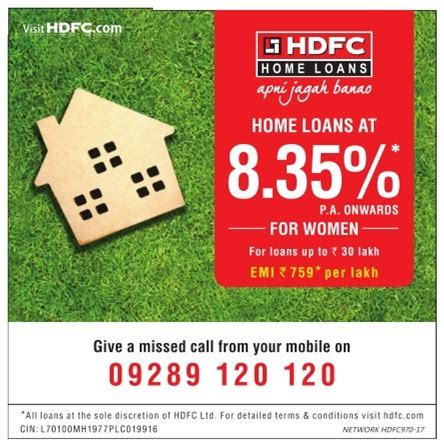 hdfc home loans apni jagah banao home loans   pa