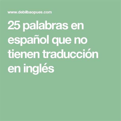 Palabra Pattern En Espanol | m 225 s de 1000 ideas sobre traduccion ingles espa 241 ol en