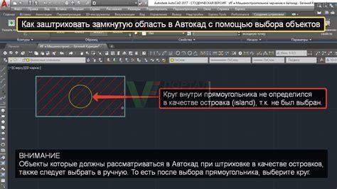 tutorial autocad detailing tutorial autocad structural detailing pdf sarangnyatutorial