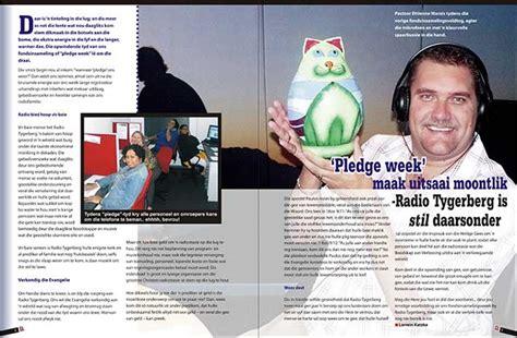 magazin layout seminar magazine page layout portfolio of calvin a business