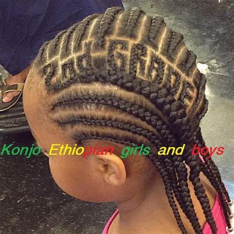 2 grade hiarstyles 2nd grade black hair information community