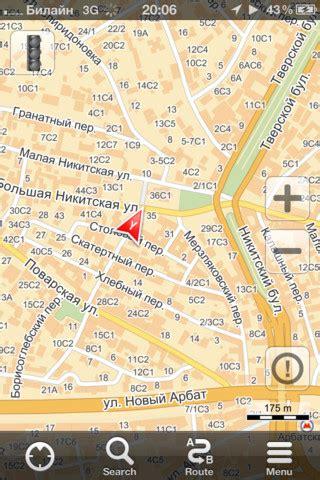 yandex maps apple maps to integrate russian yandex s data in ios 6