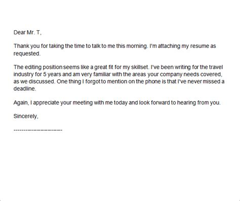 7 thank you email after interview template foot volley mania