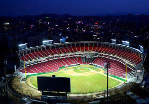 Kia Stadium Visit The City Of Gwangju Of South Korea