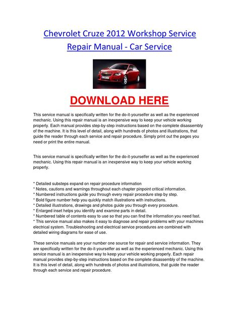 service repair manual free download 2013 chevrolet cruze on board diagnostic system photos chevy factory service manual download gallery photos designates