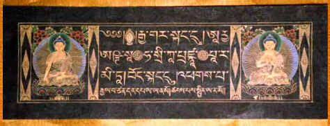testi sacri buddisti buddismo tradizione 1