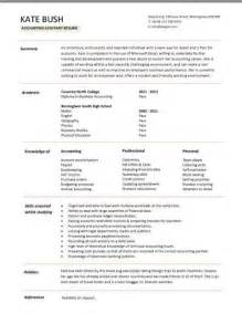 resume exles entry level accounting clerk salaries in new york entry level resume templates cv jobs sle exles free download student college graduate