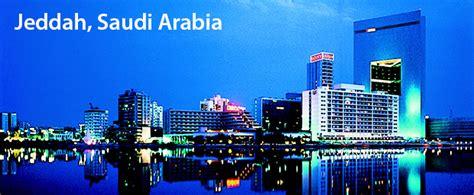Mba Jeddah Chamber Of Commerce by Jeddah The Skyscraper Center