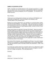 reference letter volunteer work 2