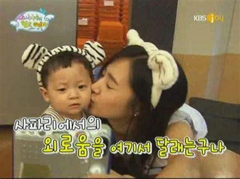 hello baby hello baby snsd generation images yuri kyungsan