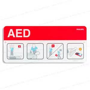 aed for home philips aed awareness placard aed
