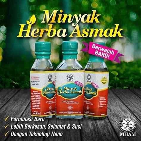 minyak herba asmak  pilihan terbaik seisi keluarga