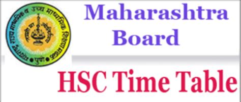 Jntu Mba Time Table 2017 by Hsc Time Table 2018 Maharashtra Board