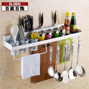 Kitchen Decorative Accessories Shop Popular Decorative Spice Rack From China Aliexpress