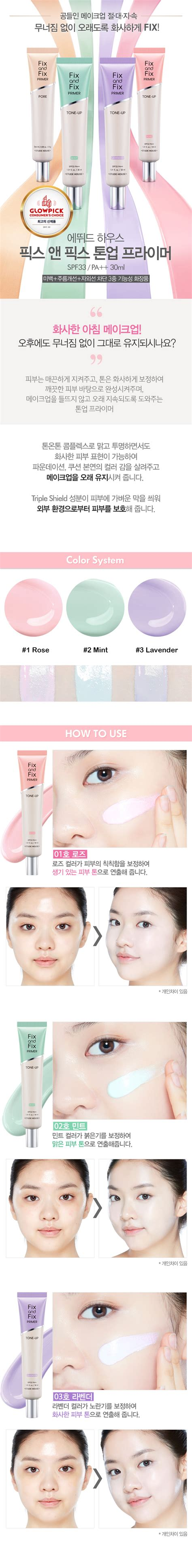 Etude Fix And Fix Primer etude house fix and fix primer spf33 pa 30ml ebay