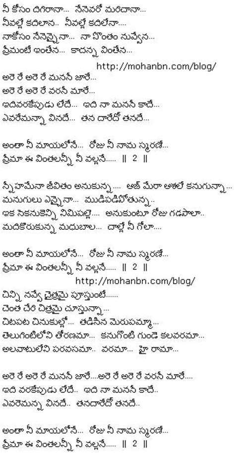 s day lyrics in tamil happy days lyrics are re are re mohan s
