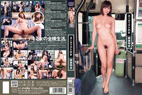 Movies Japanese Porn Studios Jav Page Virvoyeur Net