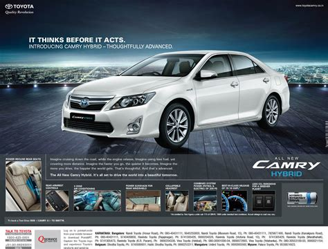 Toyota Ad Toyota Dealer Ads Pictures Inspirational Pictures