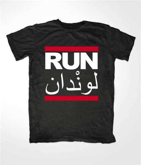 Tshirt Kaos Freedom For Gaza freedom for gaza kid grey muslim t shirt 163 12 99