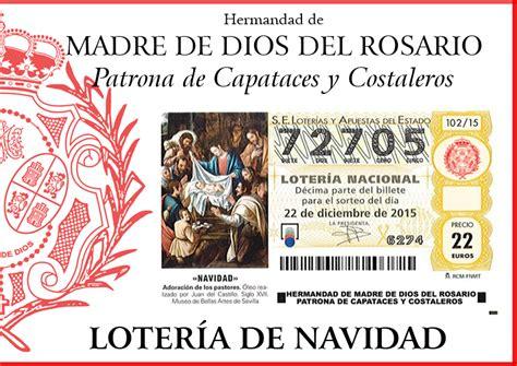lotera de navidad 2015 loter 205 a de navidad 2015