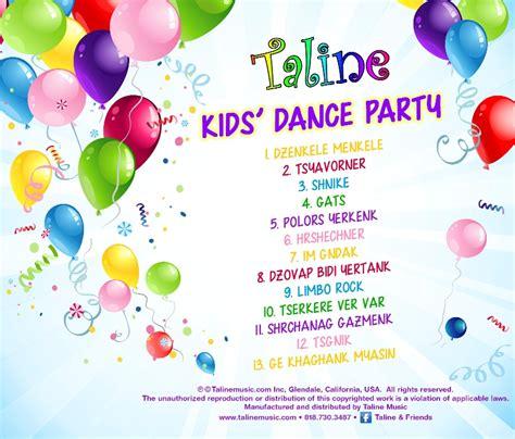kid rock ta tickets new taline kids dance party cd