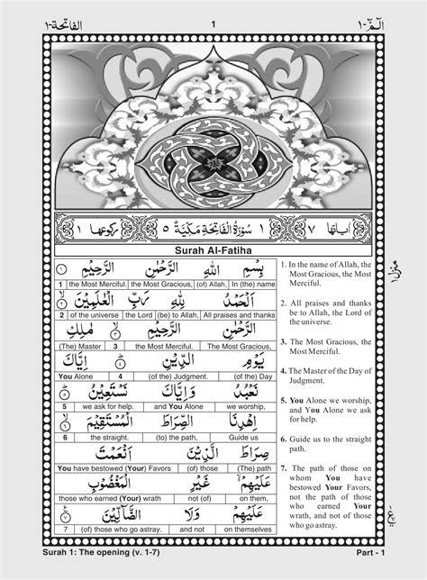 major themes quran fazlur rahman pdf quran word for word translation