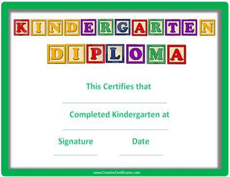 kindergarten certificate templates kindergarten graduation certificates