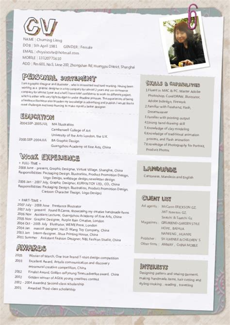Best Resume Templates In Pdf by Cv Design By Chuming Liang At Coroflot Com