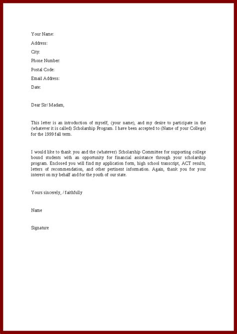 cover letter for scholarship application scholarship application letterdoc