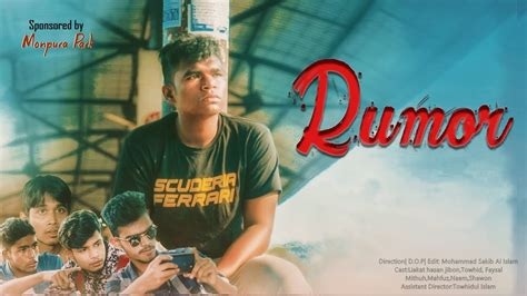 film malaysia new boyz rumor গ জব bangla new short film 2018 liakat