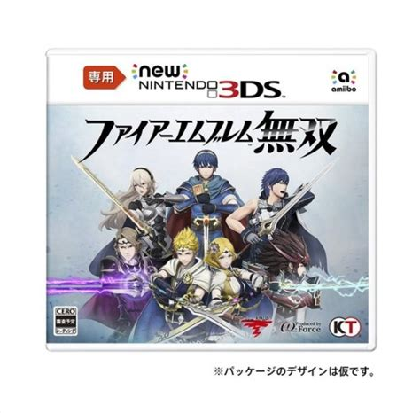 3ds Emblem Warriors Only For New 3ds And 2ds Xl Asia ufficiale emblem warriors per new 3ds