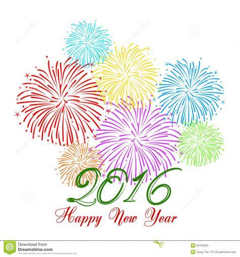 clipart fuochi d artificio buon anno 2016 con il fondo di festa dei fuochi d