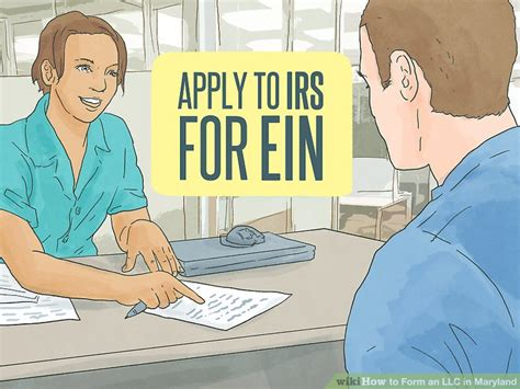 how to form an llc in maryland 10 steps with pictures