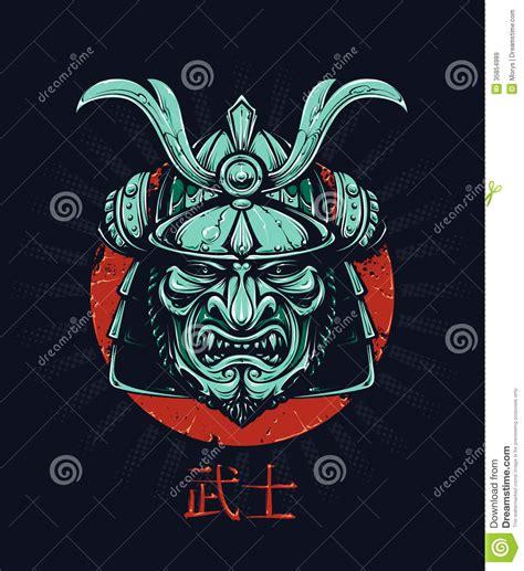 vector samurai mask royalty free stock images image