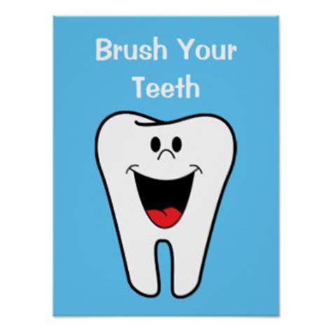printable dental poster brushing teeth posters brushing teeth wall art