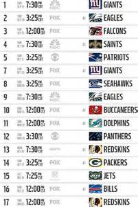 new york giants football tickets 2013 images