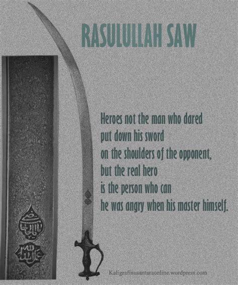 kata kata hikmah  nabi muhammad  mutiara bijak