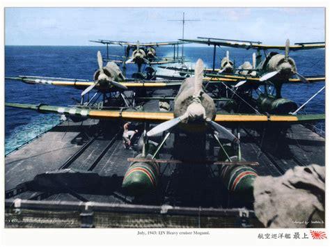 Beta Deck by Color Pics Of Mogami Mikuma Suzuya And Kumano Image