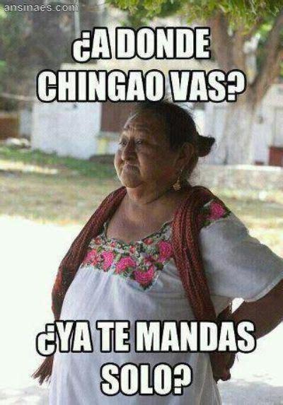 Memes De Mamas - memes en espa 241 ol 191 a donde vas spanish quotes