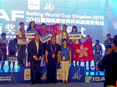 catamaran hire hong kong qingdao isaf sailing worlds team hong kong the round