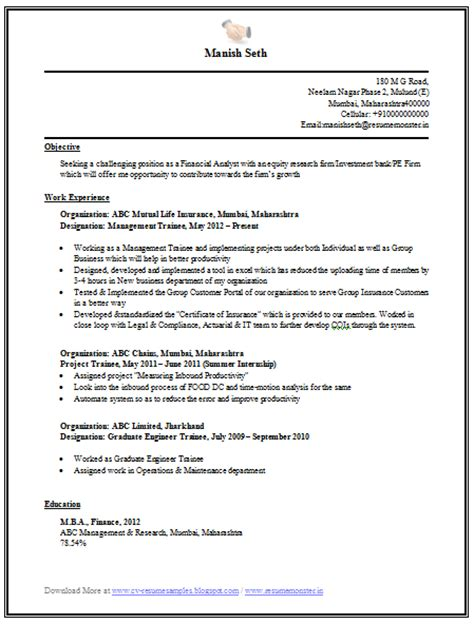 Mba Computer Engineer Resume by 10000 Cv And Resume Sles With Free