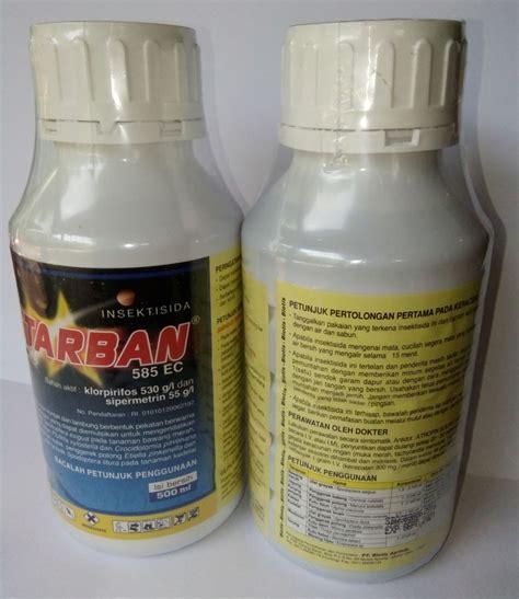 Insektisida Fastac 15 Ec 500ml jual insektisida starban 585 ec 500 ml dadimakmur