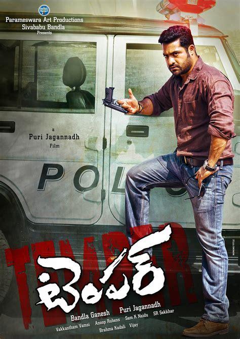 film quantico full movie download temper 2016 full movie hindi dubbed downloadsfreemovie ws