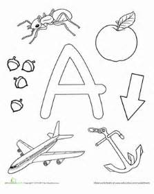a is for worksheet education